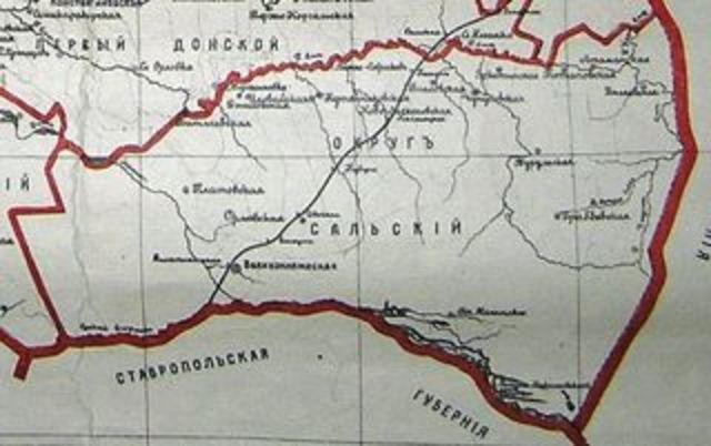 Калмыцкий район в составе Сальского округа