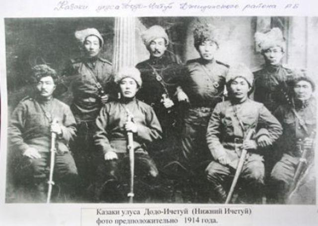 Калмыцкий партизанский отряд