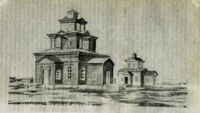 Калмыцкий район и станица Дубовская