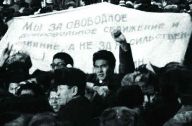 """Перестройка"" на Дону"