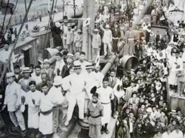 Японские переселенцы