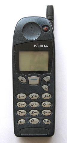 Mi primer móvil: NOKIA 5110