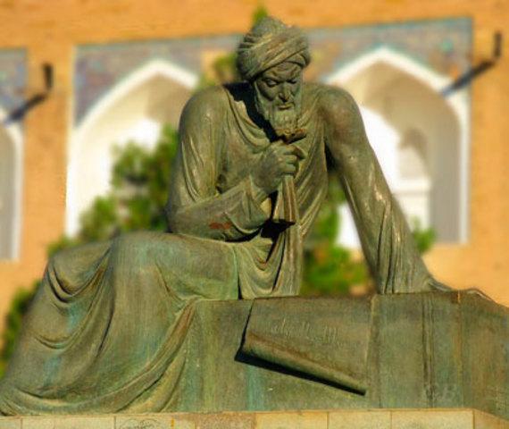 Мухаммед бен Муса ал-Хорезм