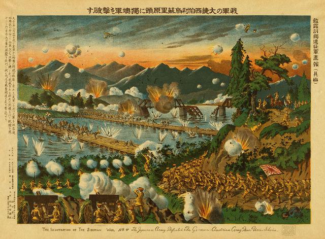 Shantung Peninsula