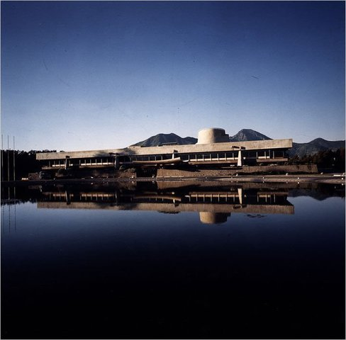 Edificio de CEPAL - Vitacura - Santiago de Chile