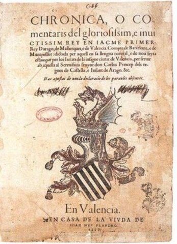 Cronica de Jaume I o Llibre dels Fets