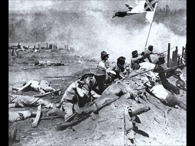 La Guerra Civil 1876 -1877
