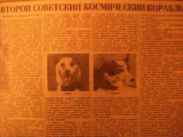 """""""Второй Советский космический корабль"""". Известия."""