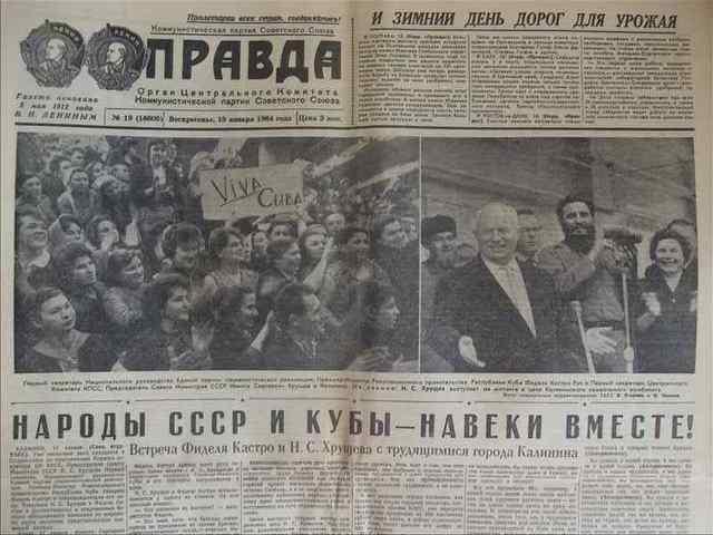 """""""Народы СССР и Кубы - навеки вместе"""". Правда."""