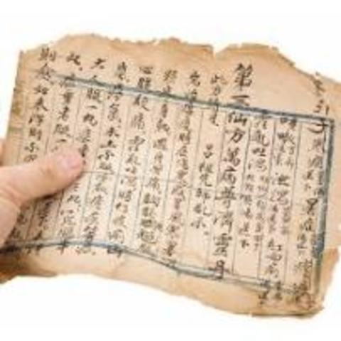 Dibao (ancient Chinese gazette)