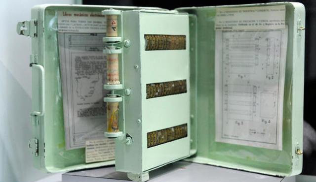 Mechanical Encyclopedia