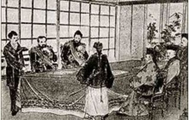 The Treaty of Shimonoseki