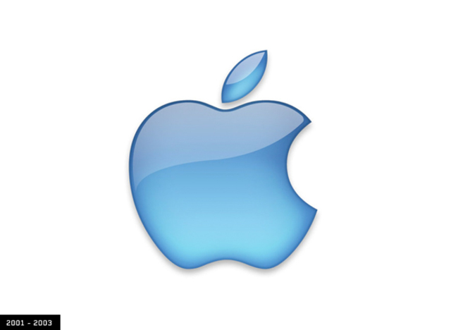 tercer logotipo de Apple