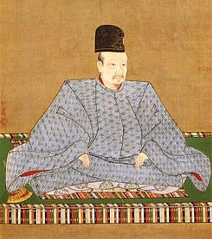 Go-Yozei