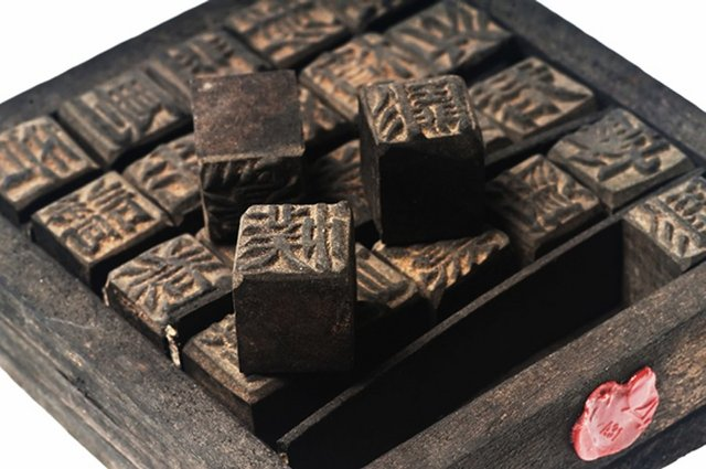 First moveable type
