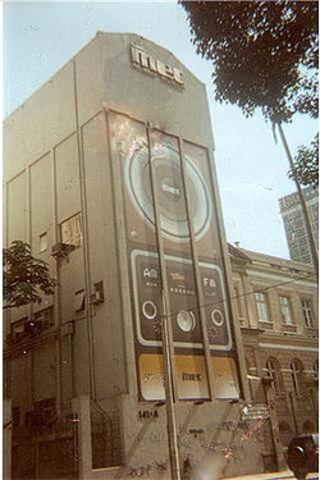 Criação do Serviço de Radiodifusão Educativa do Ministério da Educação