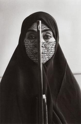 """Faceless Women of Allah Series"""