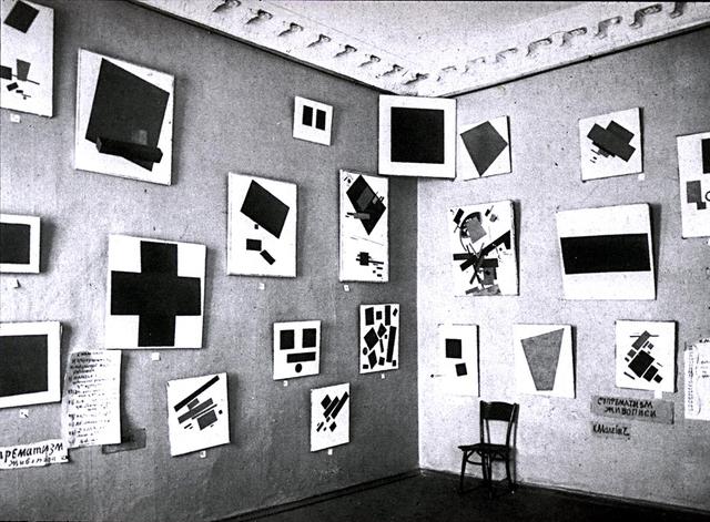 0.10 Exhibition
