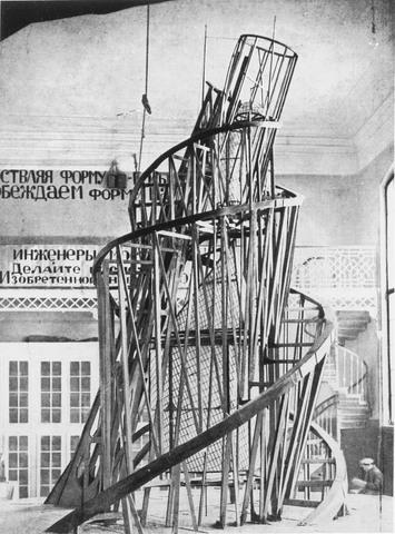 "Vladimir Tatlin's ""Monument to the Third International"""