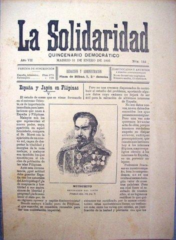 Revolutionary Press