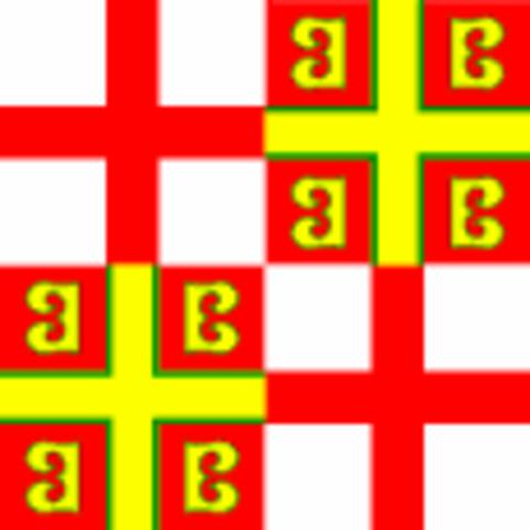 11.3: The Byzantine Empire