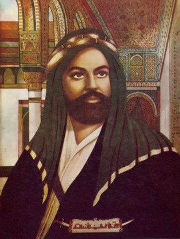 Ch. 12.1 Ancient Arabia, The Beginning of Muhhamads teachings