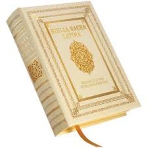 the gutenberg bible published