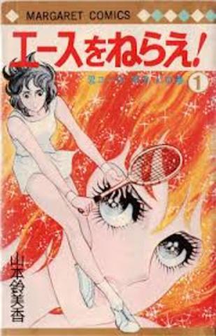 1973-1978 Japón