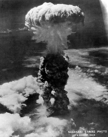 1st A-bomb dropped