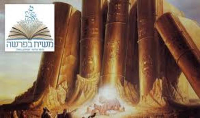 יציאת מצרים ומעמד הר סיני