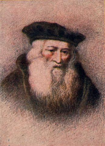 רבינו יעקב בעל הטורים