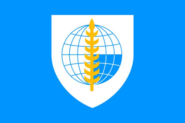 South East Asia Treaty Organization