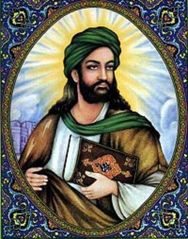 12.1: Mecca: Muhammad the Prophet is born
