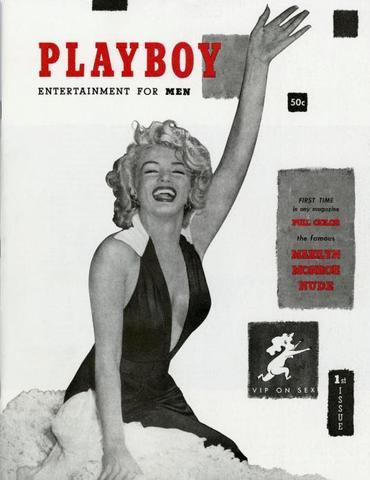 """Первый номер журнала """"Playboy"""""""