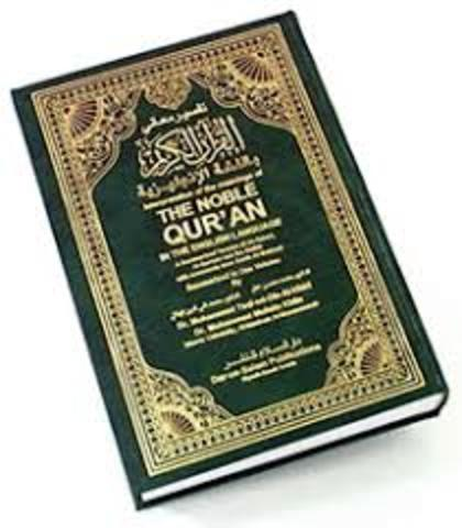 12.2: Mecca: The Qur'an