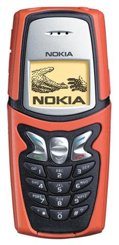 Nokia 5210 (1.1, 1.10, 1.11, 2.1, 3.1, 3.5)