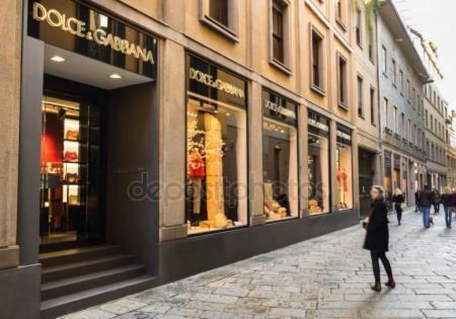 Новый бутик в Милане