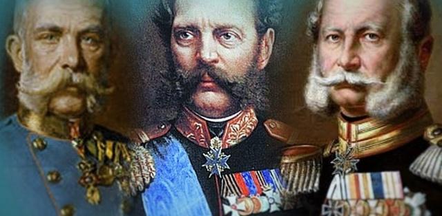 """""""Союз трех императоров"""""""
