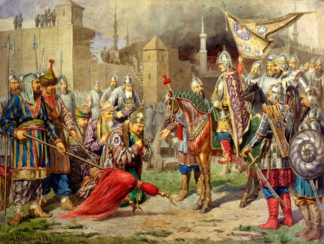 Conquering of Kazan
