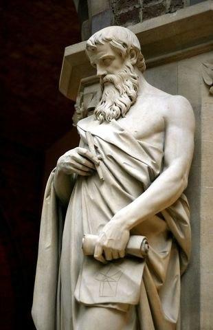 Евклид (323 до н. э.)