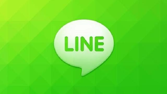 LINE: otra app de mensajería instantánea