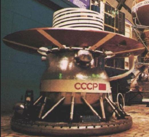 Soviet probe Venera lands on Venus