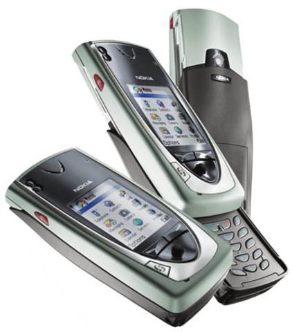 Nokia 7650 (1.1, 1.10, 1.11, 2.1, 3.1, 3.5)