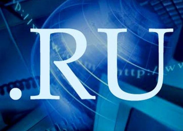 домен Ru