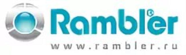 «Рамблер» и «Апорт»