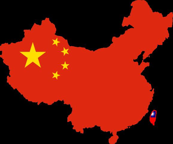 China, Empleo de técnicas.