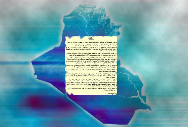 Iraq Consititution