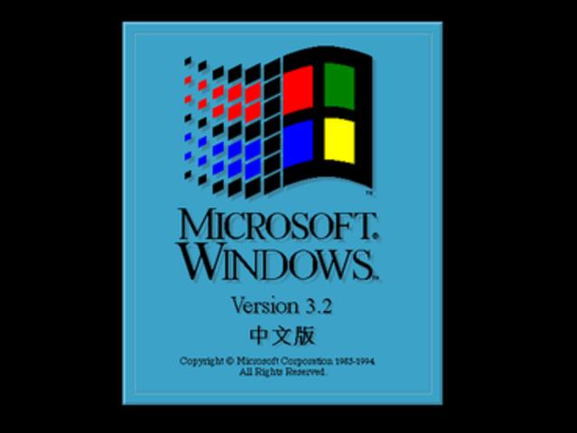 Lanzamiento de windows 3.1