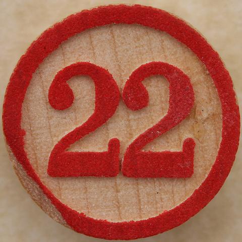 Amendment 22