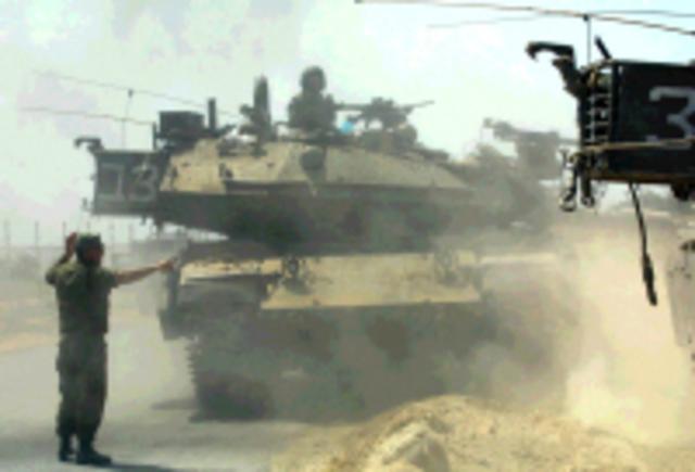 Ritiro delle truppe  Israeliane dalla Striscia di Gaza